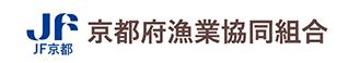 京都府漁業協同組合