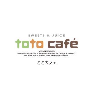 ととカフェ(休止中)